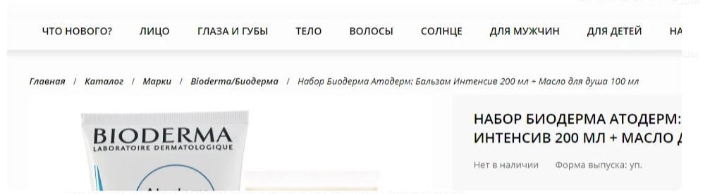 Как провести аудит сайта самостоятельно - четкая инструкция проверки на ошибки