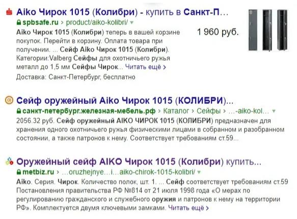 Почему сайт резко упал в позициях Яндекса