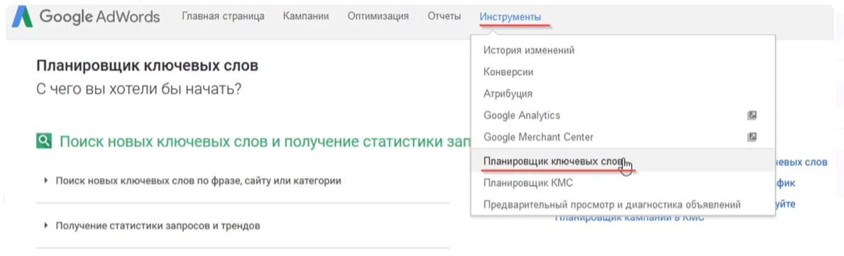 Планировщик от гугл
